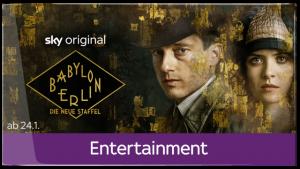 sky-ticket-entertainment-logo